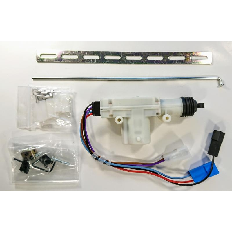Central Door Locking Actuator 5 Wire   Proteam